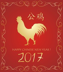 Greeting red card with gold rooster as animal symbol of Chinese New year 2017