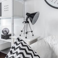 Modern reading lamp