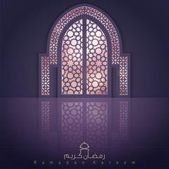 Ramadan Kareem Islamic design mosque door for greeting background