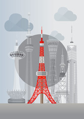 Japan Famous Tower Series Vector - Tokyo Tower