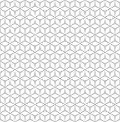Seamless geometric pattern. Stylish monochrome template. Fashion graphics design. Repeating tile with rhombuses. Texture for prints, textiles, wrapping, wallpaper, website, blogs etc. 3D effect VECTOR