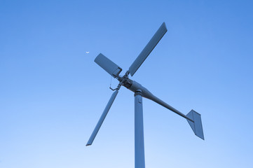 Big wind turbine