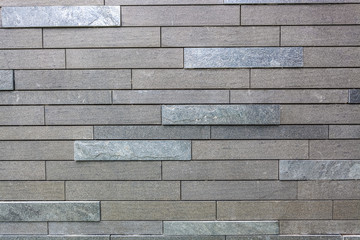 The modern slate wall texture and background
