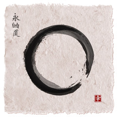 Black enso zen circle on vintage rice paper background. Contains hieroglyph - happiness.