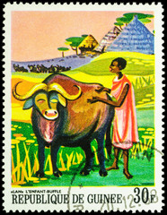 Lan, the child buffalo - scene from African Legends on postage s