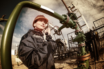 Oil and gas industry worker.
