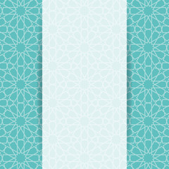 Islamic brochure vector