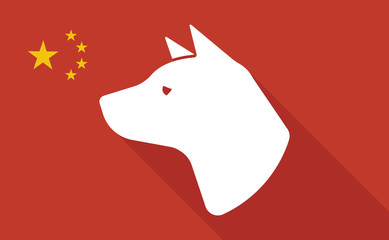China long shadow flag with   a dog head