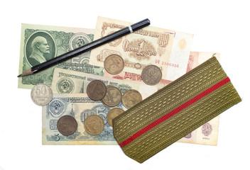 collectibles Coins Banknotes Awards