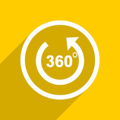 yellow flat design panorama modern web icon for mobile app and internet