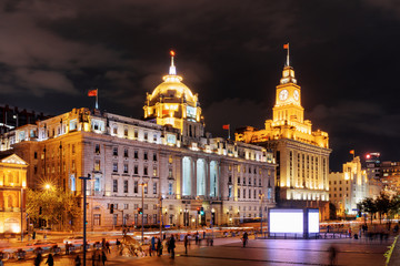 Night view of the Bund (Waitan) in Shanghai, China