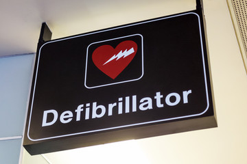 Defibrillator Sign at an Airport