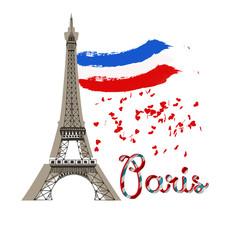 Paris - a city of love and romanticism.