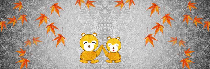 秋と熊のカップルのバナー