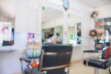 salon beauty interior blur background