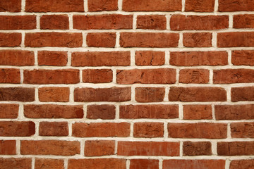 the background a brick wall