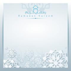 Ramadan kareem background with arabic pattern for greeting card celebration