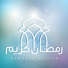 ramadan kareem mosque silhouette with arabic calligraphy for greeting card