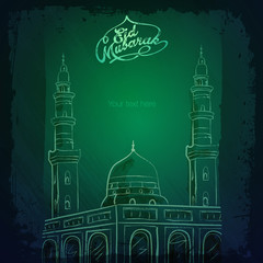 Vector mosque ink sketch Eid Mubarak Islamic background design