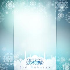 Eid Mubarak islamic design background