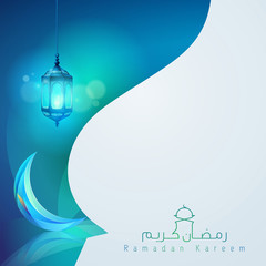 Ramadan kareem greeting card template design