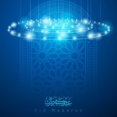 Eid Mubarak arabic calligraphy whit pattern ornament mosque window