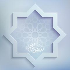 Ramadan Kareem background with arabic calligraphy