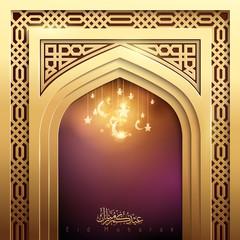 Eid Mubarak islamic background mosque door gold vector banner design