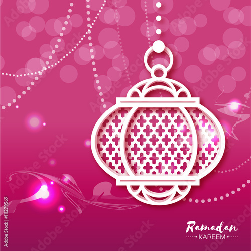 Pink white ramadan kareem celebration greeting card with origami pink white ramadan kareem celebration greeting card with origami hanging arabic lamp paper lantern m4hsunfo