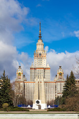 Lomonosov Moscow State University with side views.