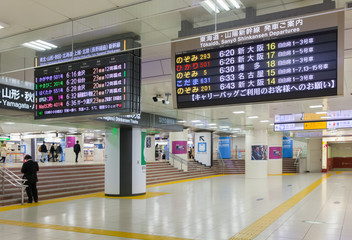 The signboard of Shinkansen bullet trains detail at Tokyo station
