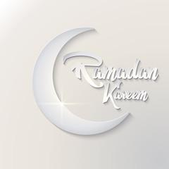 Ramadan Kareem - poster, stamp, badge, insignia, postcard, sticker, can be used for design