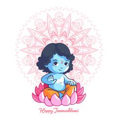 Little cartoon Krishna on the lotus.
