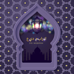 Eid Mubarak greeting background Ramadan Kareem