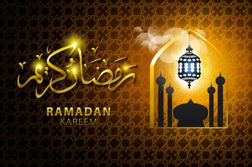 Ramadan Kareem arabic calligraphy for islamic greeting - Translation of text : Ramadan Kareem - May Generosity Bless you during the holy month