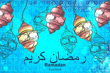 Ramadan Kareem background with lamp