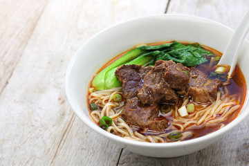 beef noodle soup, chinese taiwanese cuisine