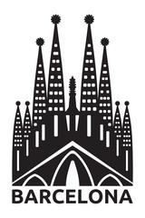 La Sagrada Familia - the impressive cathedral designed by Gaudi on a white background, Spain symbol