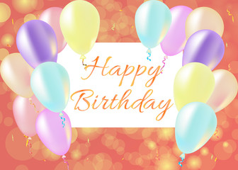 Happy Birthday card with balloons, streamers, pink background. V