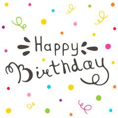 Happy birthday inscription