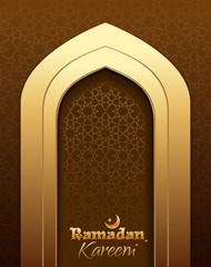 Ramadan Kareem. Beautiful greeting card for holy month Ramadan. Ramadan greetings vector background