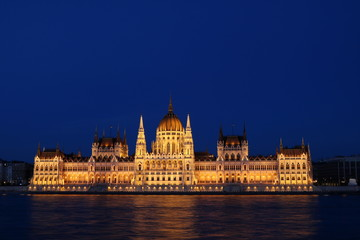 Hungarian Parliament Building 1