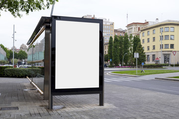Blank billboard in the street