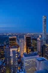 The New York City Skyline looking So