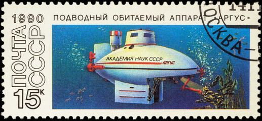 Russian research submarine Argus on postage stamp