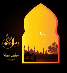vector Illustration of Ramadan kareem with modern islamic and arabic calligraphy (translation Generous Ramadhan) ,Ramadhan or Ramazan or ramdan or ramdane is a holy fasting month for Muslim-Moslem