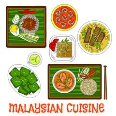 Malaysian cuisine dinner served on banana leaves