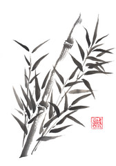 Japanese style sumi-e bamboo and moon ink painting.