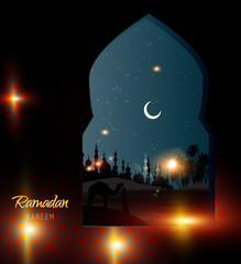 Ramadan Kareem ; ramdan mubarek - background (translation Generous Ramadhan) in Arabic calligraphy style. greeting card - stock Vector