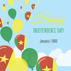 Independence Day Flat Greeting Card. Cameroon Independence Day. Cameroonian Flag Balloons Patriotic Poster. Happy National Day Vector Illustration.